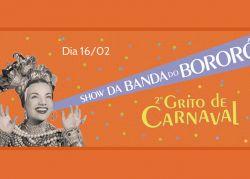 Grito de Carnaval da Aslemg